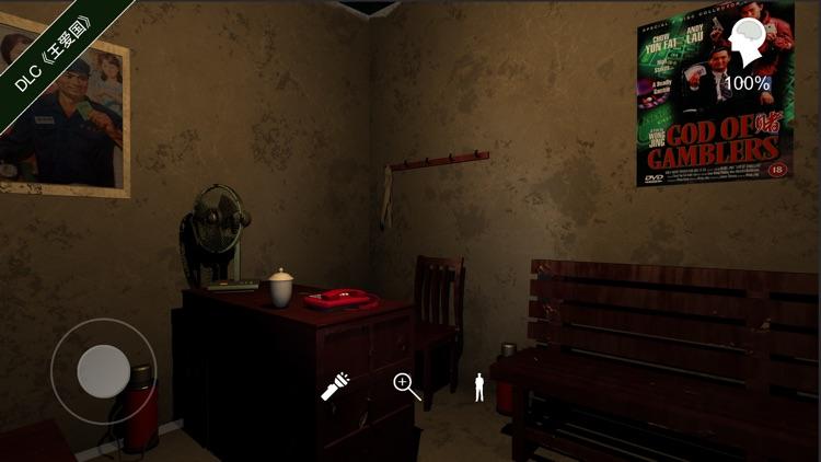 孙美琪 screenshot-6