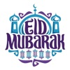 Happy Eid Stickers