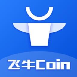 飞牛coin-比特币区块链行业热点新闻app