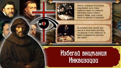 Plague: Лекарь vs Инквизиторのおすすめ画像3