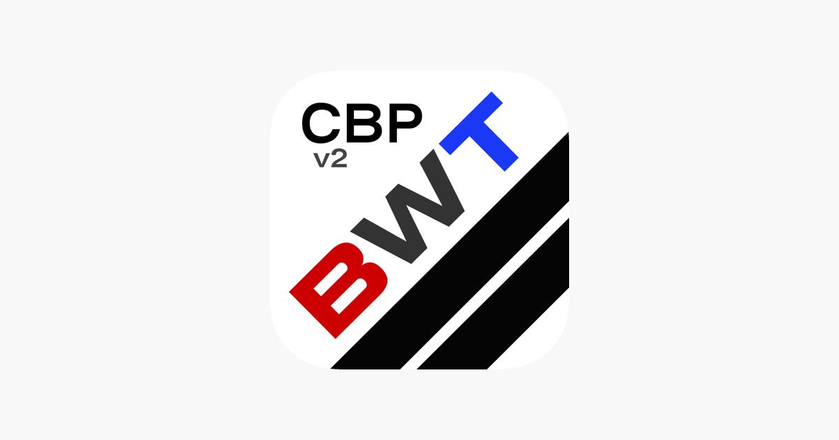 CBP Border Wait Times on the App Store
