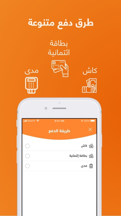 Screenshot for Zad in United Arab Emirates App Store