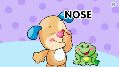 ャープライス  ぼくのお鼻はどこ?…のおすすめ画像1