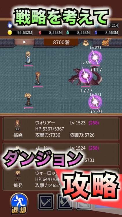 タクティクスオーダー  【やりこみ放置育成RPG】