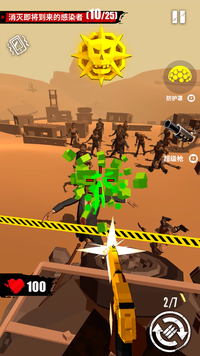 Baixar Merge Gun: Shoot Zombie para Android