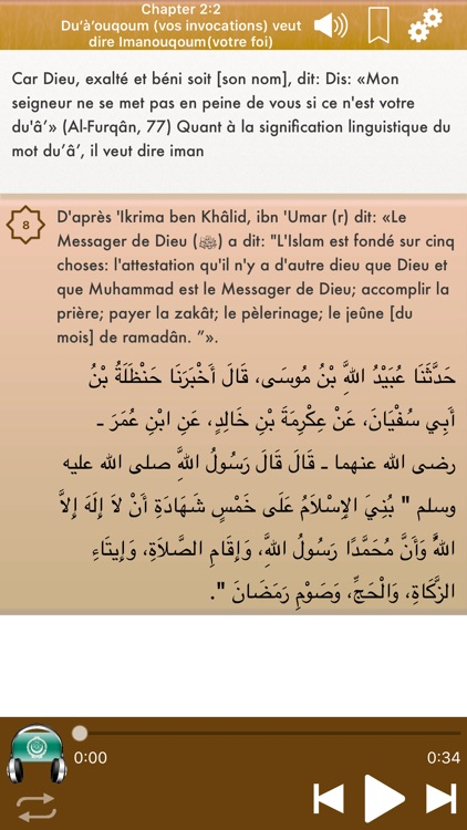 Sahih Bukhari Audio : Français screenshot-3