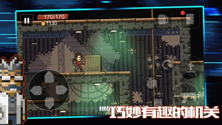 绝境幸存者(与爱犬的冒险) screenshot-3