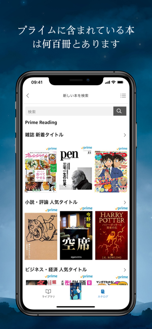 ‎Kindle Screenshot