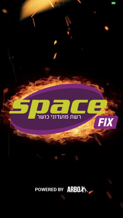 Space Gym screenshot 1