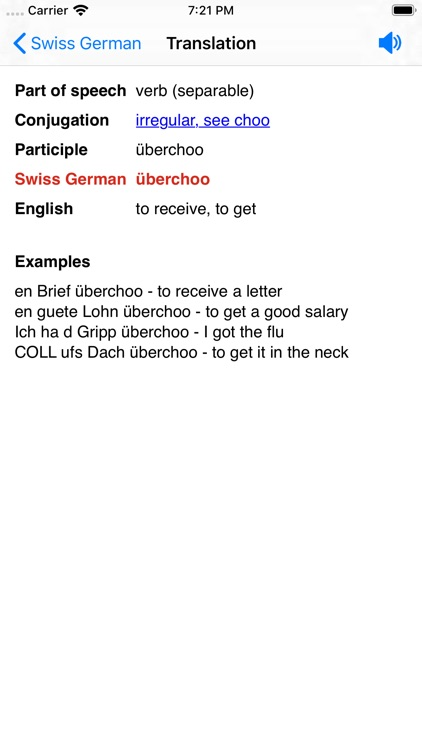 Swiss German Dictionary screenshot-5