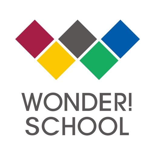 ワンダースクール公式アプリ