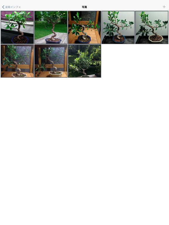 https://is1-ssl.mzstatic.com/image/thumb/Purple113/v4/0f/8b/8e/0f8b8e34-48bd-5077-0f54-c30ba9a404e9/pr_source.png/576x768bb.png