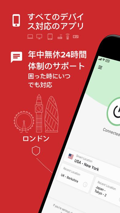Screenshot for ExpressVPN:WiFi向けVPNプロキシ in Japan App Store