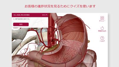 解剖学的構造と生理学のおすすめ画像5