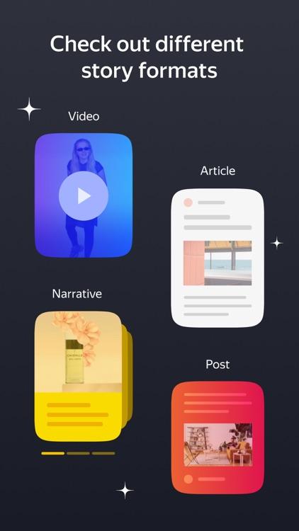 Zen: personalized stories feed screenshot-3