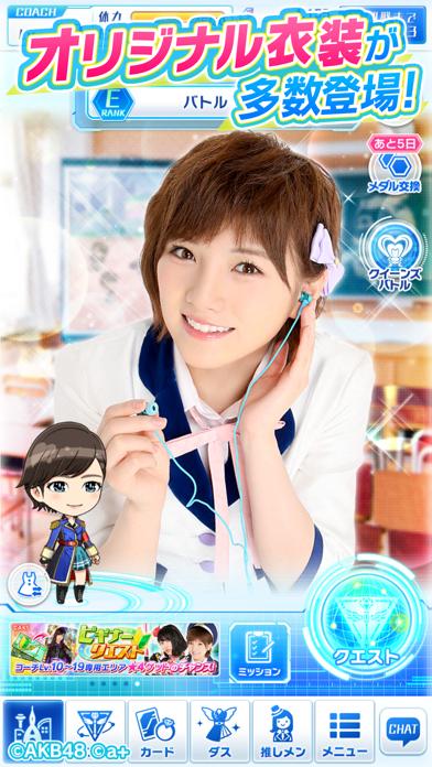 AKB48ステージファイター2 バトルフェスティバルのおすすめ画像4