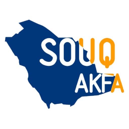 Souq Akfa