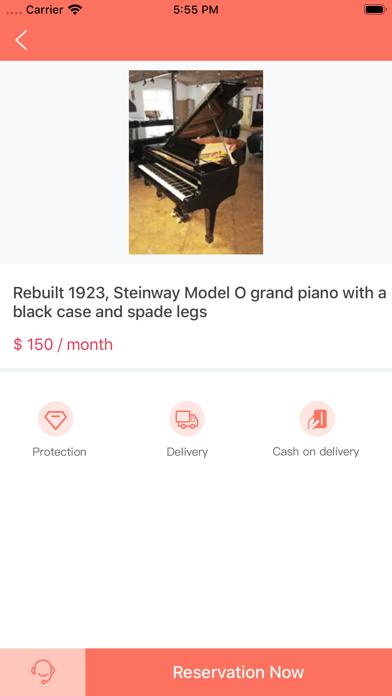 Christina Music Shop screenshot 4
