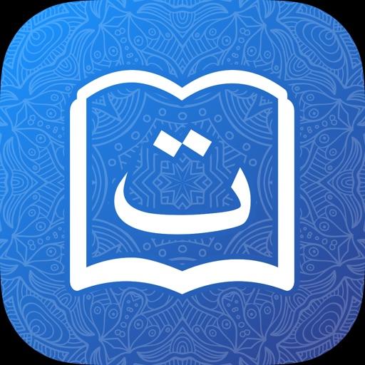 Книга Таухида
