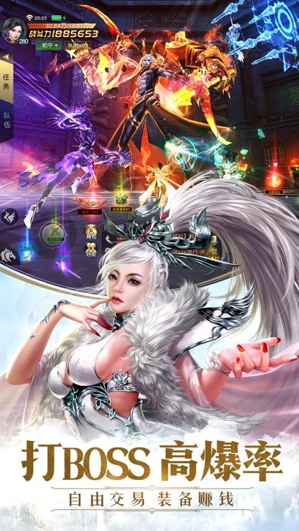 太古神王:封神之路 screenshot-4