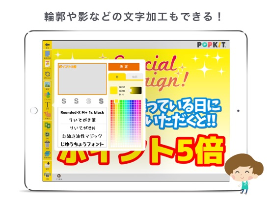https://is1-ssl.mzstatic.com/image/thumb/Purple113/v4/11/94/9a/11949a7c-6b93-a738-a023-c3be2d317dbf/pr_source.jpg/552x414bb.jpg