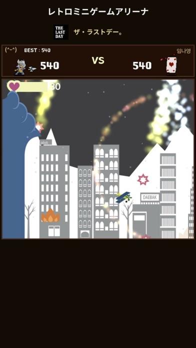 レトロミニゲームアリーナのおすすめ画像6