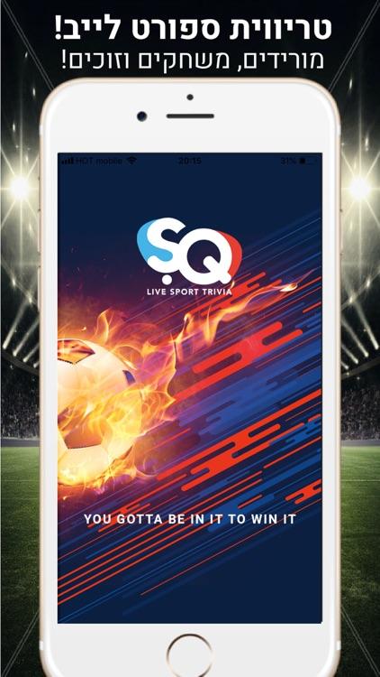 SQ Live Sport Trivia screenshot-5