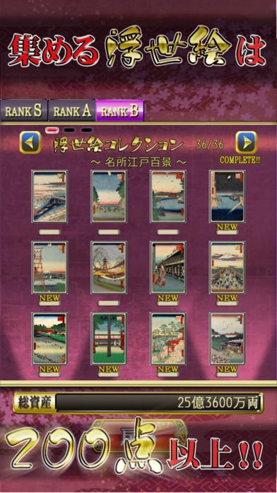 花札MIYABI screenshot1