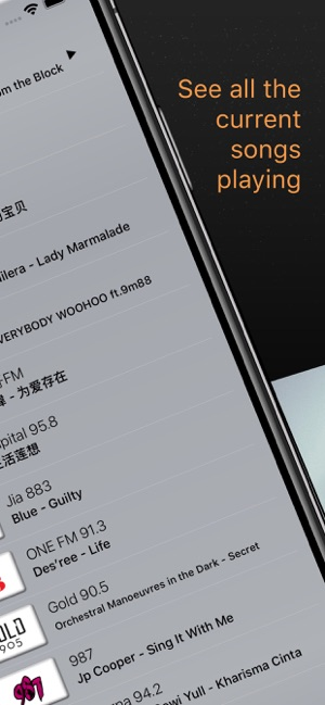 SG Radio ◎ Singapore Online FM on the App Store