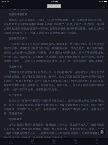 百度文库HD-考试辅导作业题库大全 - náhled