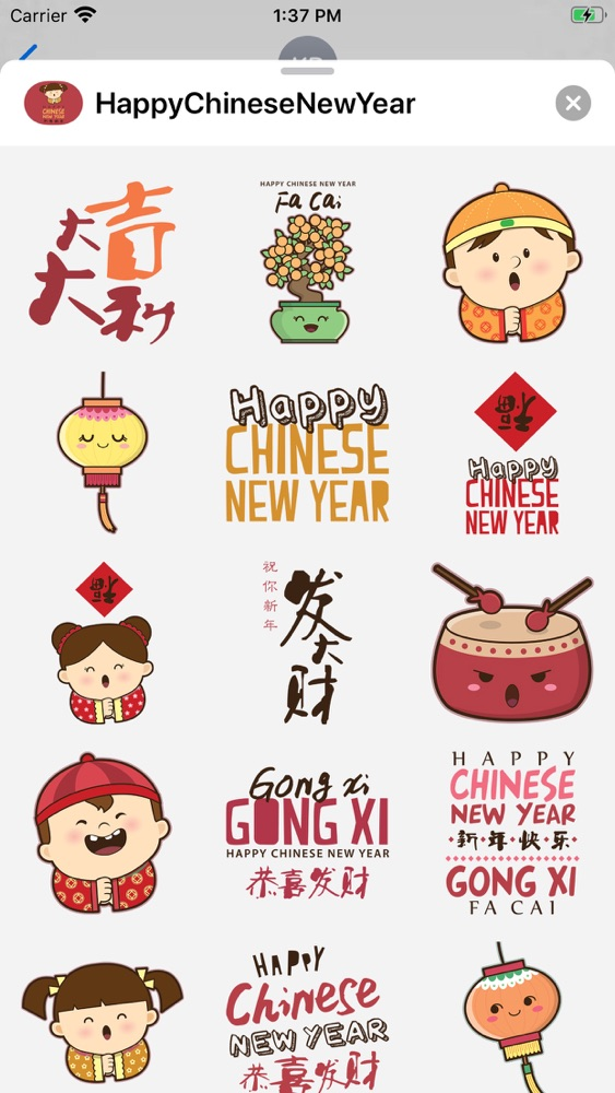 Chinese New Year 2020 新年快乐 App For Iphone Free Download