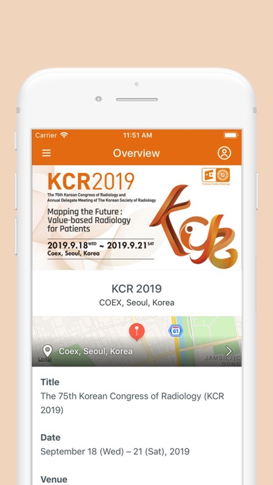 KCR 2019 screenshot #2