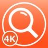 目に優しいルーペ 4K - 高画質 虫眼鏡アプリ - iPhoneアプリ