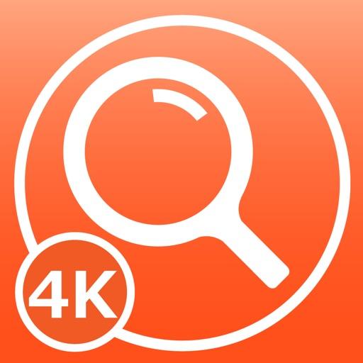 目に優しいルーペ 4K - 高画質 虫眼鏡アプリ