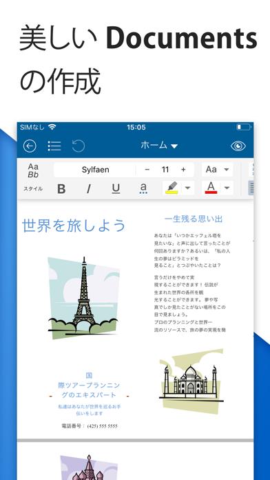 OfficeSuite & PDF エディタースクリーンショット