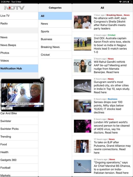 NDTV HD screenshot-4