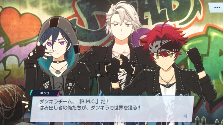 ダンキラ!!! - Boys, be DANCING! - screenshot-3