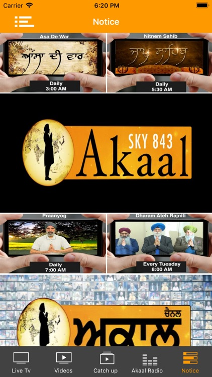 Akaal Channel screenshot-4