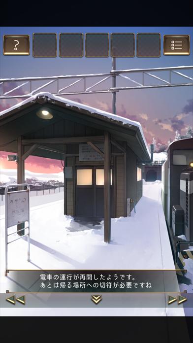 脱出ゲーム ウセモノターミナル2のおすすめ画像2