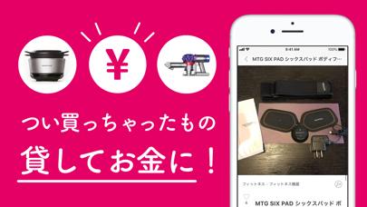 Alice.style:簡単レンタルアプリ(アリススタイル)のおすすめ画像2