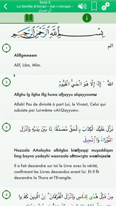 Screenshot #2 pour Coran Audio en Arabe, Français