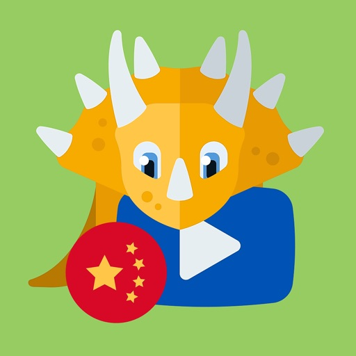 Chinese For Kids & Toddlers
