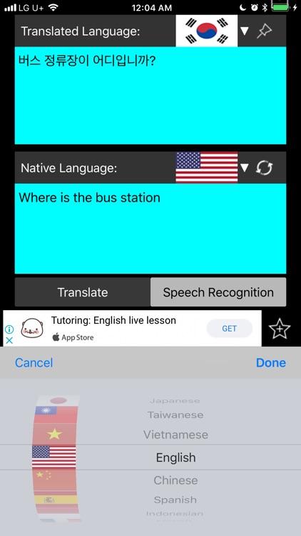 Talk-Translator