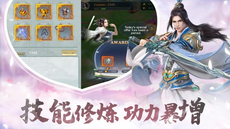 江湖奇缘-唯美武侠手游 screenshot-3