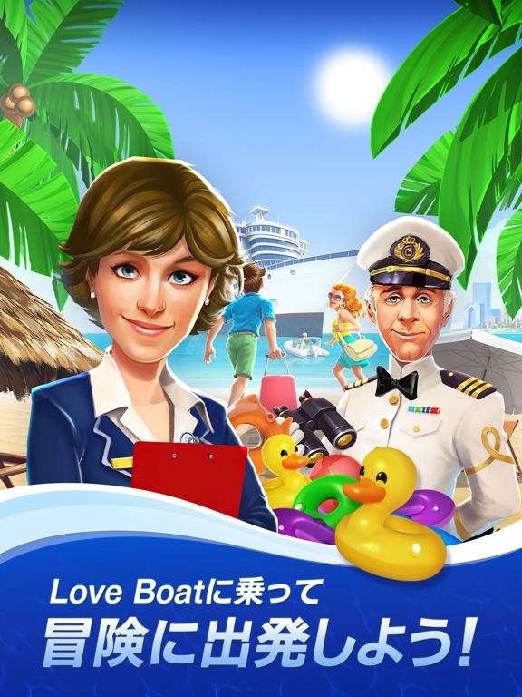 The Love Boat:クルーズでパズル!のおすすめ画像3