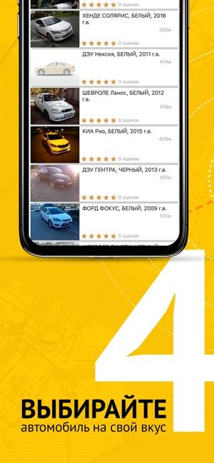 Приложение сатурн такси скачать бесплатно как скачать программу аська