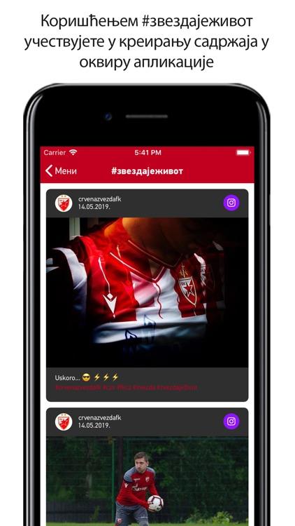 FK Crvena zvezda screenshot-5