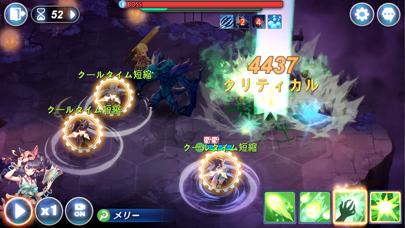 【新作RPG】キングダム オブ ヒーローのおすすめ画像7