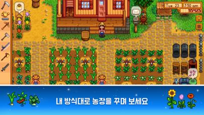 Screenshot for Stardew Valley in Korea App Store