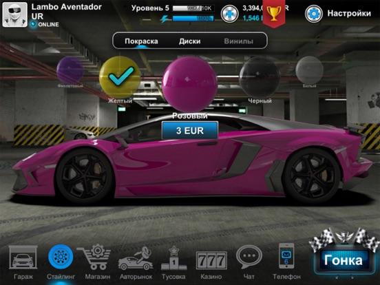 Игра Tuner Life Racing Online